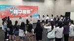 철원교육지원청 융합체험캠프