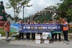태백 휴가철 농촌방문 캠페인