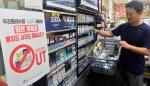 매대서 일본산 담배·세제 퇴출