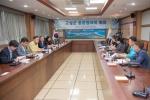 고성 돌봄협의체 회의