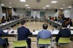 동해시·동해시의회 정책간담회