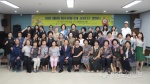 명주인형극제 자원봉사자 발대식 개최