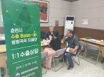 강원중기청,무역협회 수출 붐업 방방곡곡 지원단 설명회