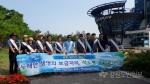 원주환경청 동해안 석호 살리기 캠페인 전개