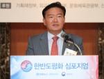 靑회동에 민경욱 불참…'설전' 고민정과 대면 불발