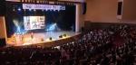 동해 장애인식 개선 콘서트