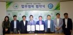 평화이슈 도민여론 결집·제도적 연구 시행 유기협력 약속