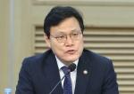 최종구 사임… 내년 총선 출마설 다시 고개