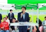 태백산배 전국 동호인클럽 축구대회