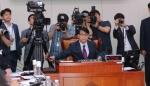 국회 외교통일위, '日 수출규제 철회 촉구 결의안' 채택