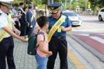 동해 교통안전 합동 캠페인