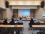 춘천시 도시농업 활성화 토론회
