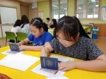 철원 오덕초교 영어캠프