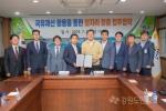 고성군·한국자산관리공사 청년 일자리창출 업무협약