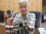 전통 '참나무 훈제소금 ' 세계 소금과 한 판 붙다
