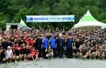 산천호 대회 '7사단의 날' 행사