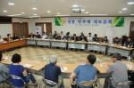 화천 경찰반부패 대토론회