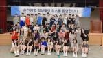 춘천교육지원청 영어캠프