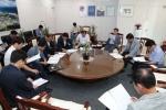 시 주요사업 점검 보고회
