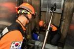 정선 승강기 사고대응 합동훈련