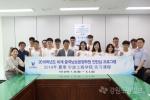 한라대,중국 닝보공정학원생 대상 인턴십 프로그램