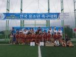 """""""부족한 점 보완해 왕중왕전도 우승 도전"""""""