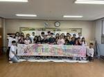 농촌 초등학교 교육캠프
