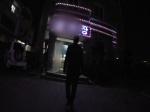 [TV 하이라이트] 모텔에서 사망한 고등학생