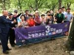 농협 고성군지부 마을 축제 홍보