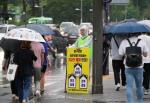 신철우 양구군의원 1인 시위