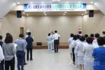 원주의료원 인권경영 선포식