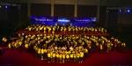 화천 청소년 합동연주회