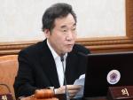 """이총리 """"소재·부품 日의존 탈피…전화위복 되도록 할 것"""""""