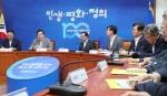 고위당정청, 오늘 국회서 '日 화이트리스트 배제' 대책회의