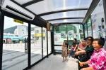 정선군 버스·택시승강장 에어컨 설치