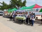 강릉푸드 소비 촉진 캠페인