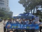 강릉시 물가안정 캠페인