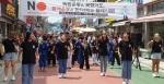 홍천 청소년 일본제품 불매 플래시몹