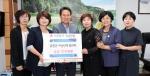 홍천군여성단체협 성금 전달