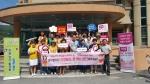 평창 자원봉사 참여의 날