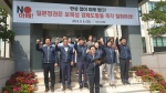 속초시의회 일본 경제 보복 철회 성명 발표
