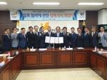 건설협회-KT 상호협력 협약 체결