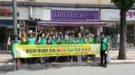 횡성읍 새마을회 에너지절약 캠페인