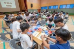 서울대 공학봉사단 하계 공학캠프