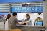 인천국제공항 내 국제운전면허증 발급 급증