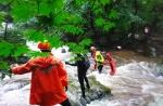 강릉 계곡서 폭우로 고립됐던 피서객 3명 구조