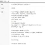 """""""피서지 음식 맛 최악·가격만 최고…이래서 해외 간다"""""""