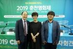 '독립영화 현주소를 묻다' 제6회 춘천영화제 29편 상영