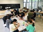 한국은행 경제교육·문화체험