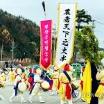 '평화의 도시' 평창서 9월 농악축제…평양예술단 공연